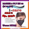 Masker 5Ply KN95 Isi 50 Warna Hitam Merk i-Care